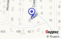 Схема проезда до компании АПТЕКА ФАРМАЦИЯ в Знаменске