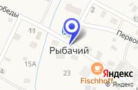 Схема проезда до компании РЫБАЧИЙ ДК в Зеленоградске