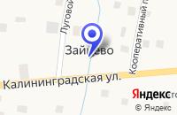 Схема проезда до компании МЕДПУНКТ в Правдинске