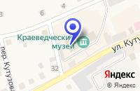Схема проезда до компании ПРАВДИНСКИЙ ДК в Правдинске