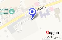 Схема проезда до компании ДОРОЖНО-ЭКСПЛУАТАЦИОННЫЙ УЧАСТОК № 7 в Правдинске