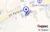 Схема проезда до компании МДОУ ДЕТСКИЙ САД № 1 в Правдинске