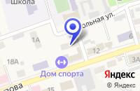 Схема проезда до компании МАГАЗИН ПОДАРКОВ ЯНТАРЬ в Правдинске