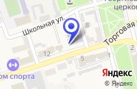 Схема проезда до компании МОУ ДЕТСКАЯ ШКОЛА ИСКУССТВ в Правдинске
