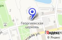 Схема проезда до компании ХРАМ ГЕОРГИЯ ПОБЕДОНОСЦА в Правдинске