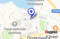 Схема проезда до компании МАГАЗИН БЫТОВОЙ ТЕХНИКИ СЕРЬГА А.В. в Правдинске