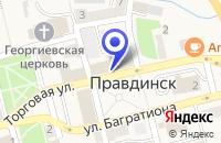 Схема проезда до компании МАГАЗИН БЫТОВОЙ ХИМИИ МАГНОЛИЯ в Правдинске