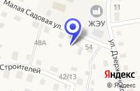 Схема проезда до компании ПУНКТ ПРИЕМА МЕТАЛЛА ОРИОН в Правдинске