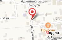 Схема проезда до компании Редакция Газеты  в Гвардейске