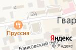 Схема проезда до компании Гвардейский районный суд в Гвардейске