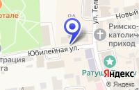Схема проезда до компании МУП АПТЕКА ГВАРДЕЙСКАЯ ЦРБ в Гвардейске