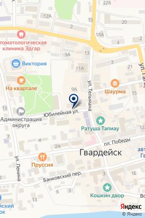 АПТЕКА ФАРМАЦИЯ на карте Гвардейска