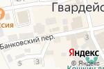 Схема проезда до компании Магазин цифровой и бытовой техники в Гвардейске