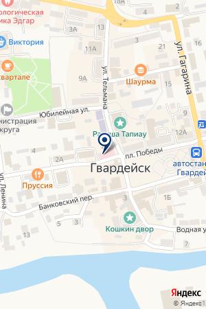 МУП ДЕТСКАЯ МУЗЫКАЛЬНАЯ ШКОЛА на карте Гвардейска