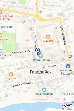 РИМСКО-КАТОЛИЧЕСКИЙ ПРИХОД на карте Гвардейска