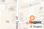 Схема проезда до компании Магазин в Гвардейске