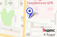 Схема проезда до компании АПТЕКА ФАРМАЦИЯ в Гвардейске