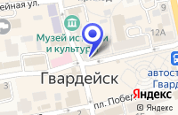 Схема проезда до компании МАГАЗИН БЫТОВОЙ ТЕХНИКИ САМСУНГ в Гвардейске