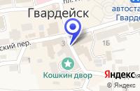 Схема проезда до компании МАГАЗИН ПОДАРКОВ СЮРПРИЗ в Гвардейске