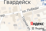 Схема проезда до компании Основа в Гвардейске