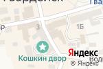 Схема проезда до компании Terra Сыра в Гвардейске