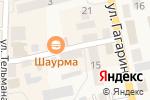 Схема проезда до компании Продуктовый магазин в Гвардейске