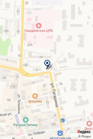 МАГАЗИН ВОЕНТОРГ на карте Гвардейска