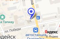 Схема проезда до компании МАГАЗИН КНИЖНАЯ ЛАВКА в Гвардейске