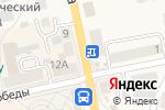 Схема проезда до компании Знахарь в Гвардейске
