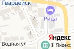 Схема проезда до компании Центр Управления Платежами в Гвардейске