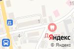 Схема проезда до компании БлинBeer в Гвардейске