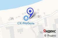 Схема проезда до компании МАГАЗИН ПРОДУКТЫ в Гвардейске
