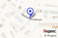 Схема проезда до компании УЧЕБНЫЙ ЦЕНТР ИГМА в Полесске