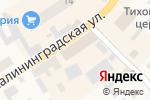 Схема проезда до компании Радуга в Полесске