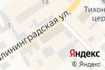Схема проезда до компании Quickpay в Полесске