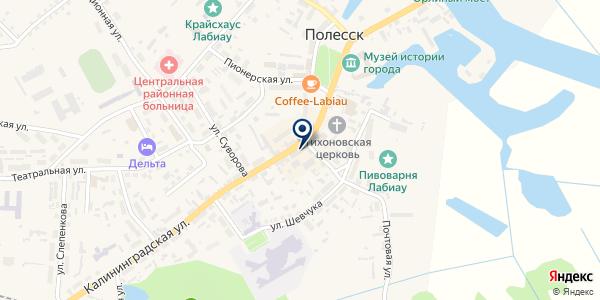 Первая Помощь + на карте Полесске
