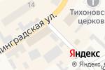 Схема проезда до компании Спектр в Полесске