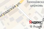 Схема проезда до компании У Макса в Полесске
