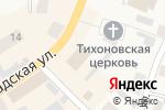 Схема проезда до компании Фрегат в Полесске