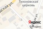 Схема проезда до компании Славская фабрика колбас в Полесске