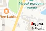 Схема проезда до компании Магазин хозяйственных товаров в Полесске
