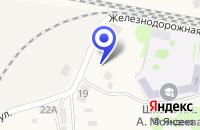 Схема проезда до компании ТФ ЛЕСОСКЛАД в Гвардейске