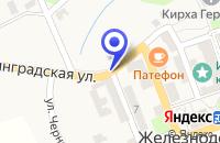Схема проезда до компании НАЧАЛЬНАЯ ШКОЛА в Правдинске