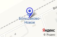 Схема проезда до компании СТРОИТЕЛЬНАЯ ФИРМА ВИАДУК в Гвардейске