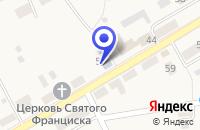 Схема проезда до компании ДЕТСКАЯ МУЗЫКАЛЬНАЯ ШКОЛА в Славске