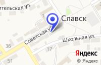 Схема проезда до компании АПТЕКА ИНОК-СОВЕТСК в Славске
