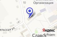 Схема проезда до компании ЗАГС Г. СЛАВСКА в Славске