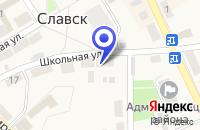 Схема проезда до компании НОТАРИУС ИВАШИНА В.А. в Славске