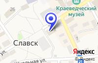 Схема проезда до компании МУ РАЗВЛЕКАТЕЛЬНЫЙ ЦЕНТР МИРАЖ в Славске