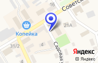 Схема проезда до компании СЛАВСКИЙ ДК в Славске